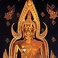 Phisanulok - LE bouddha